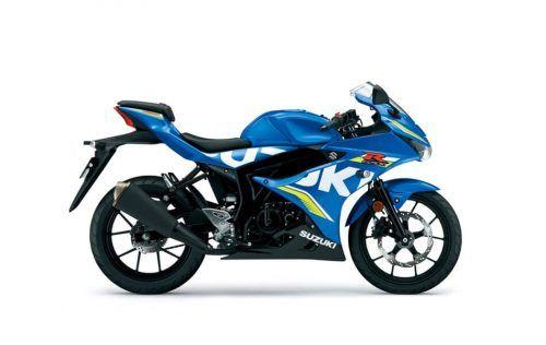 Suzuki gsx r 125 lateral.1591852 500x316 - suzuki -