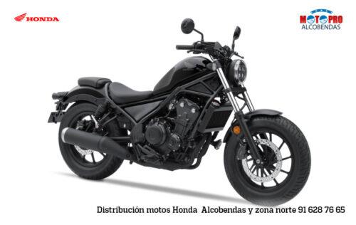 honda cmx500 rebel 3 500x316 - honda -